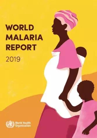 2018年全球有2.28亿疟疾病例,疟疾死亡人数40.5万人